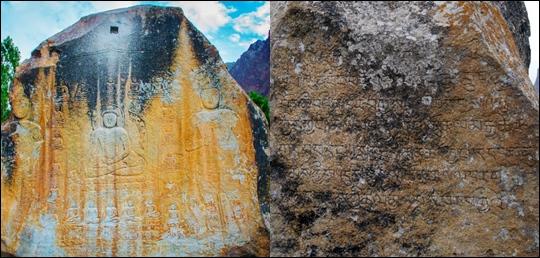 Manthal Buddha Rock