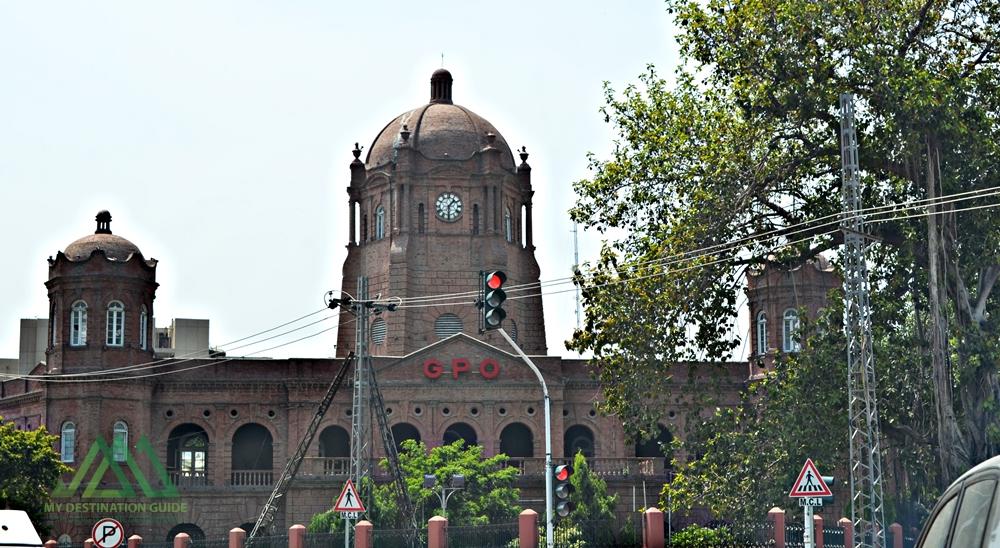 Lahore GPO