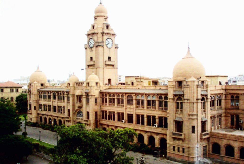 KMC Building Karachi