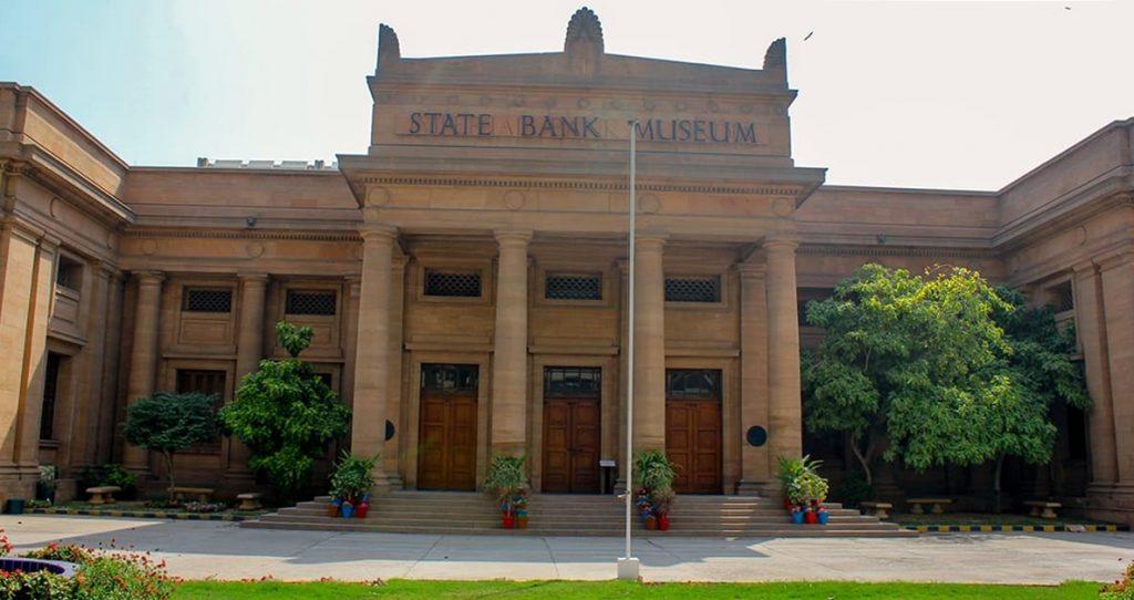 State Bank Museum Karachi