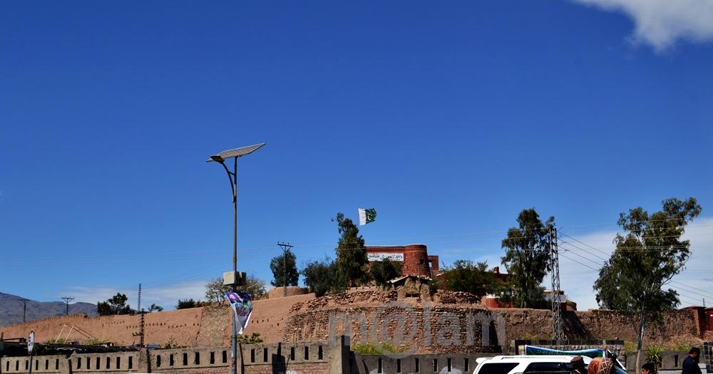 Jamrud Fort Peshawar