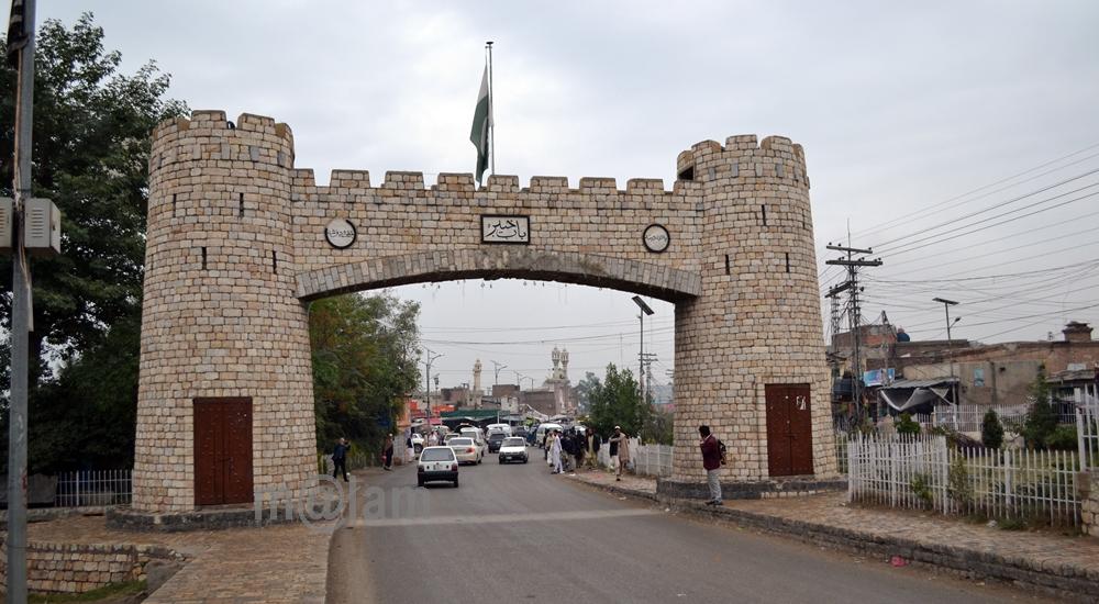 Bab-e-Khyber, Peshawar